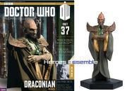 Doctor Who Figurine Collection #037 Draconian Eaglemoss